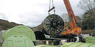 埋立処分場 排水処理施設整備