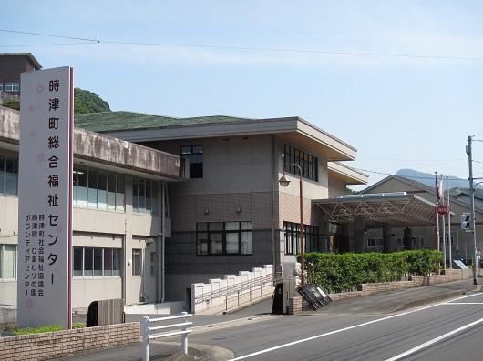 福祉センター1